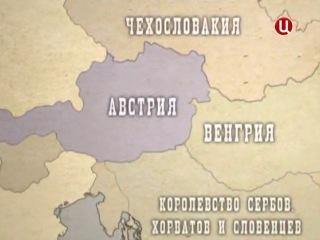 Заброшенный замок. Воспитание нацистской элиты  Фильм Леонида Млечина (2013)